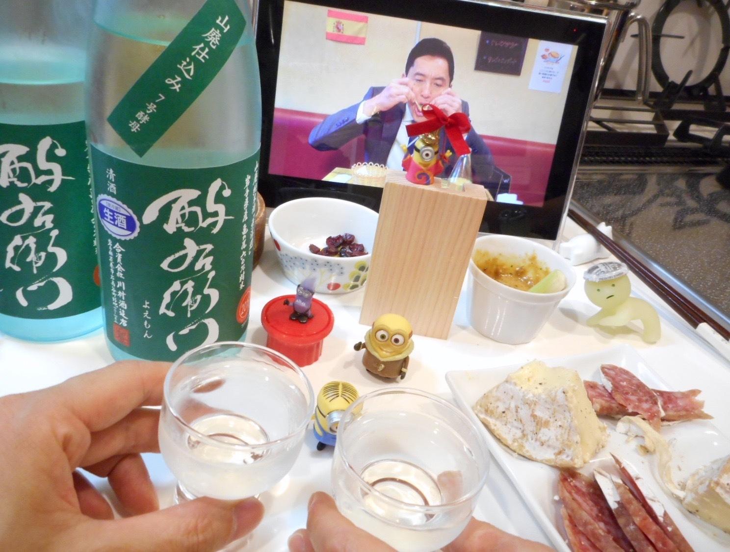 yoemon_kamenoo_yamahai28by3.jpg