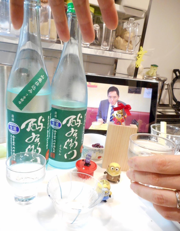 yoemon_kamenoo_yamahai28by4.jpg