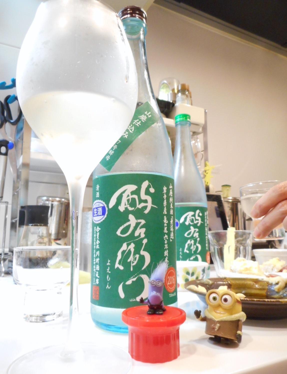 yoemon_kamenoo_yamahai28by5.jpg