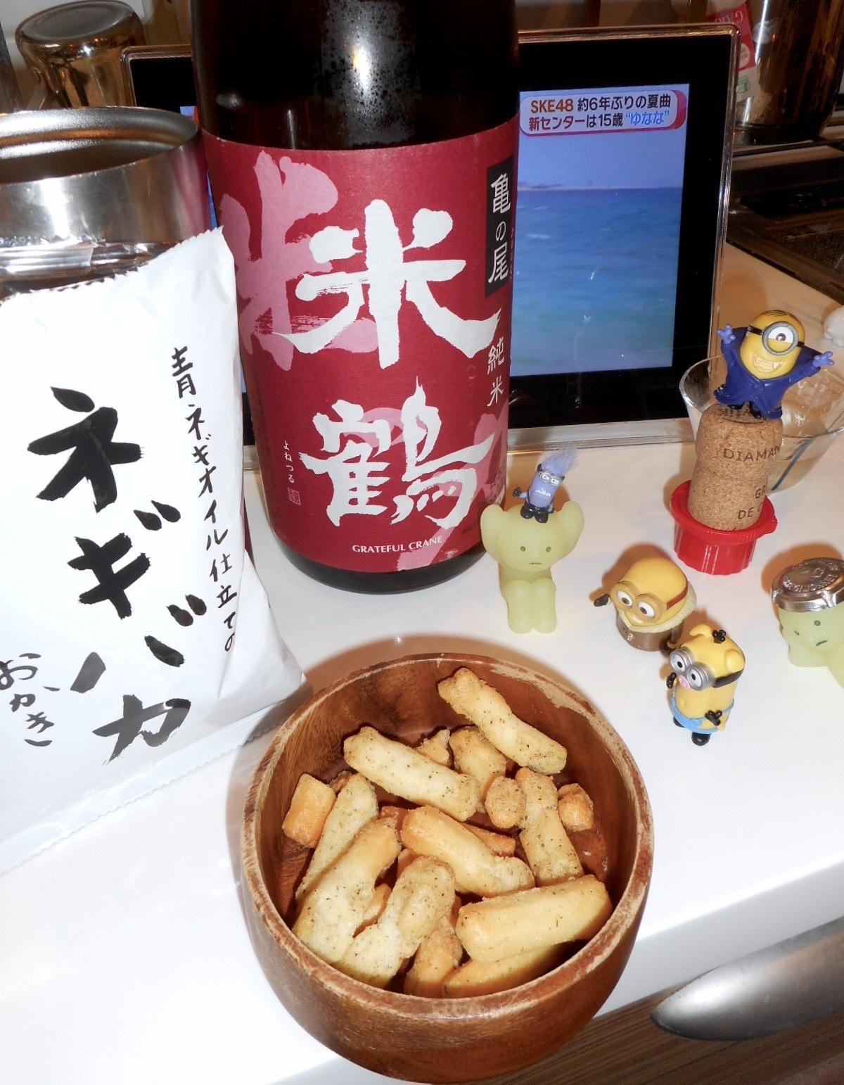 yonetsuru_kamenoo65nama_28by15.jpg