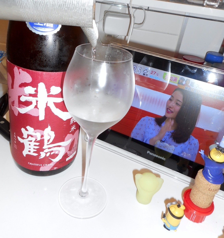 yonetsuru_kamenoo65nama_28by16.jpg
