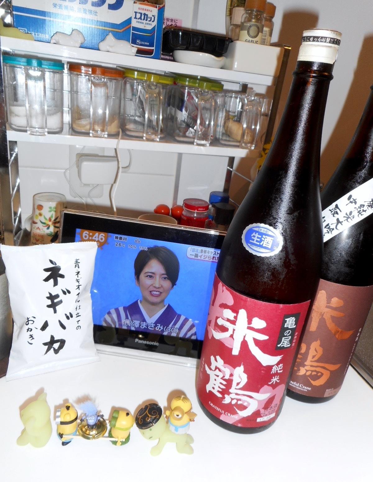 yonetsuru_kamenoo65nama_28by3.jpg