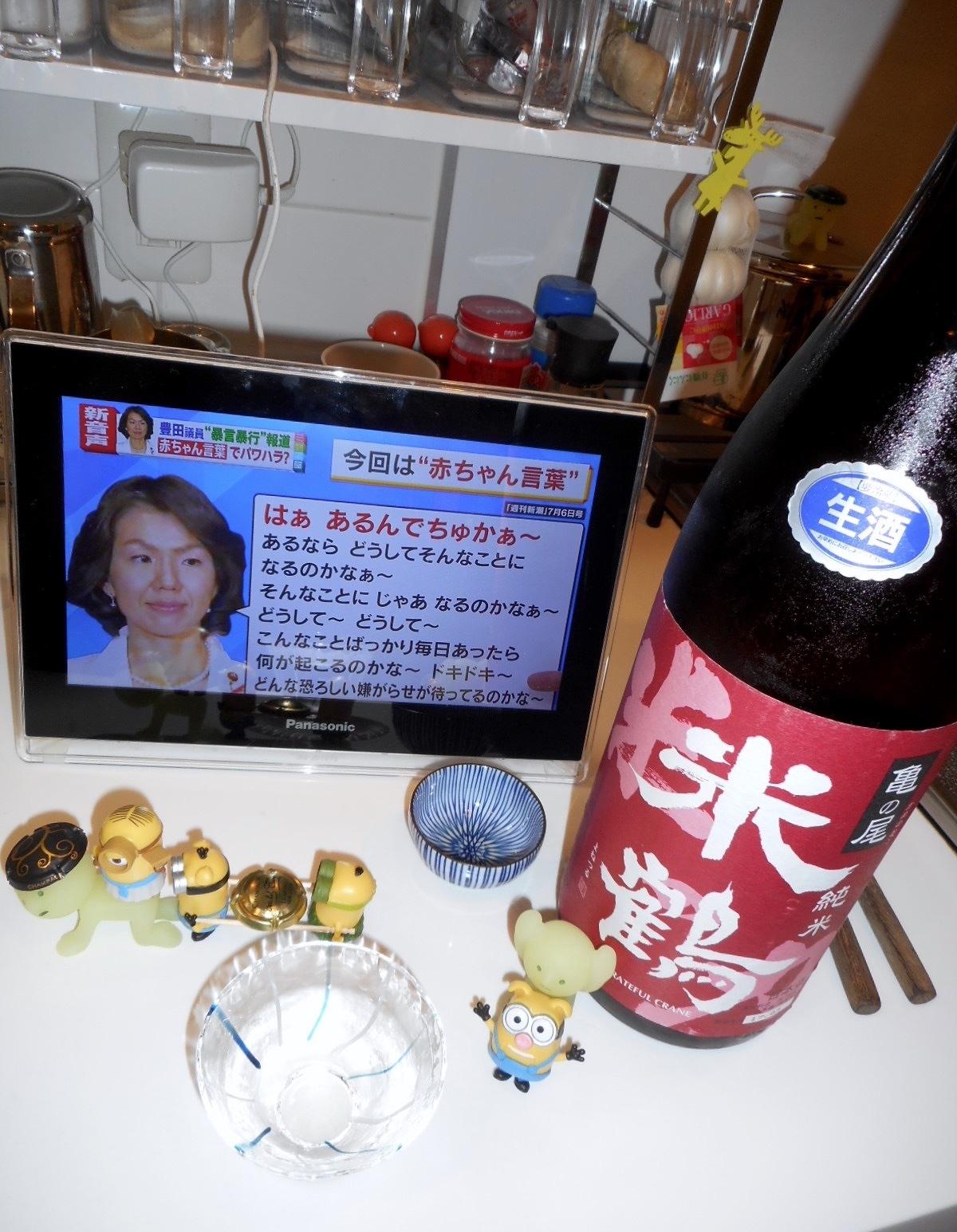 yonetsuru_kamenoo65nama_28by5.jpg
