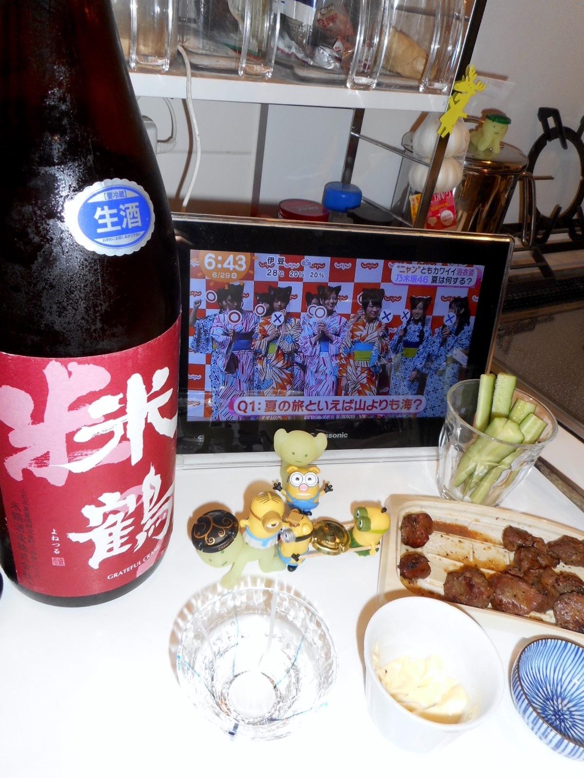 yonetsuru_kamenoo65nama_28by6.jpg