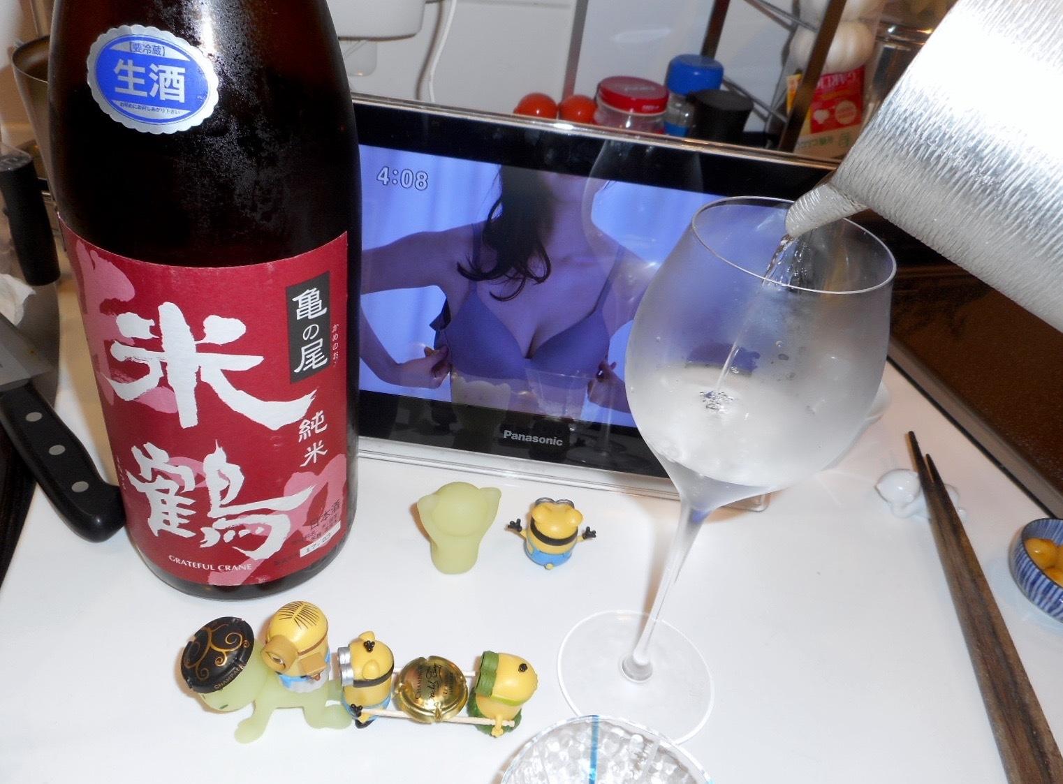 yonetsuru_kamenoo65nama_28by8.jpg
