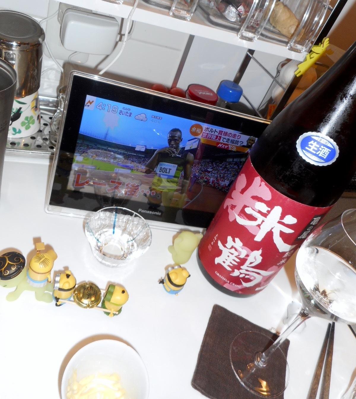yonetsuru_kamenoo65nama_28by9.jpg