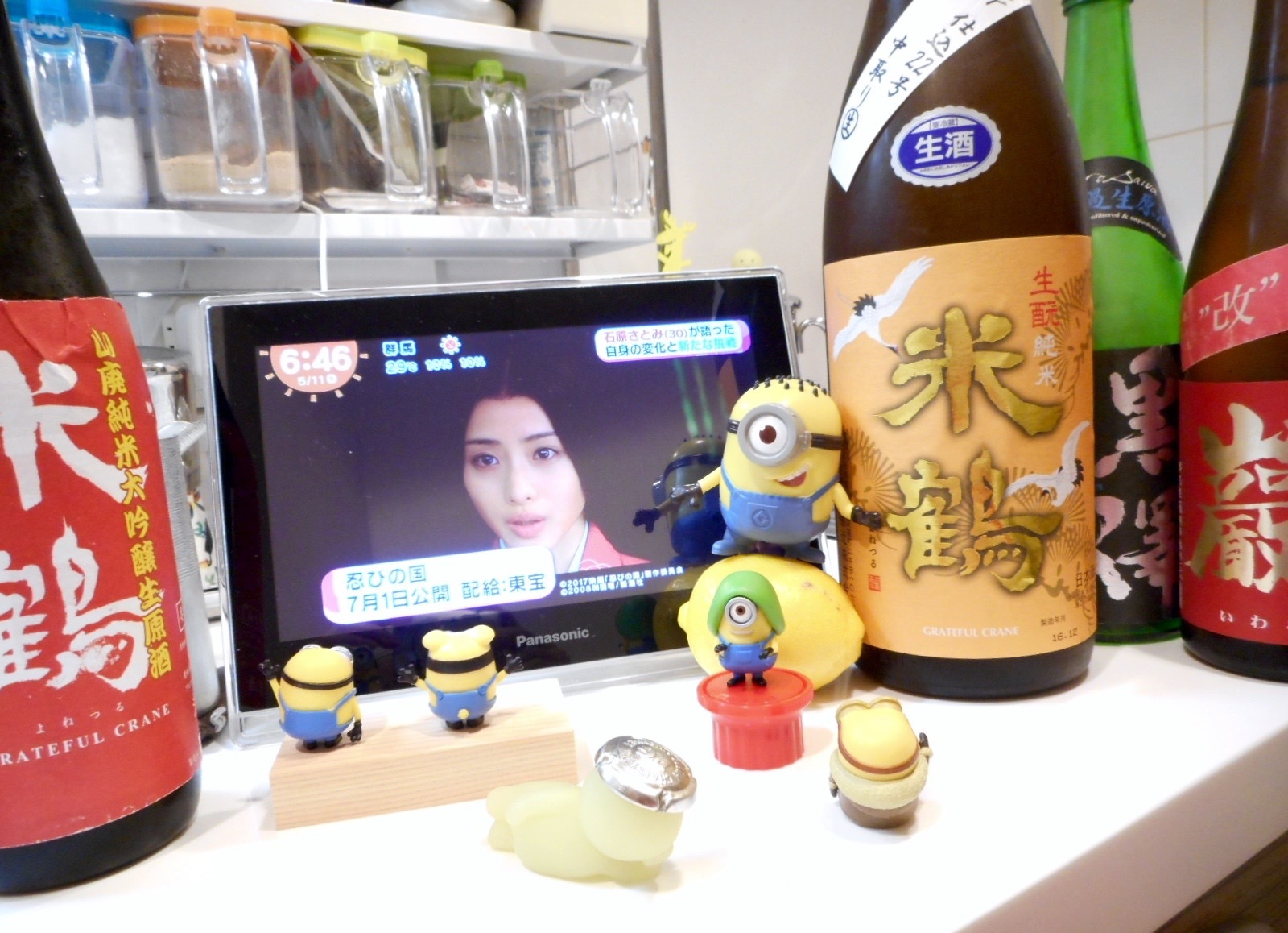 yonetsuru_kimoto_nama28by1.jpg