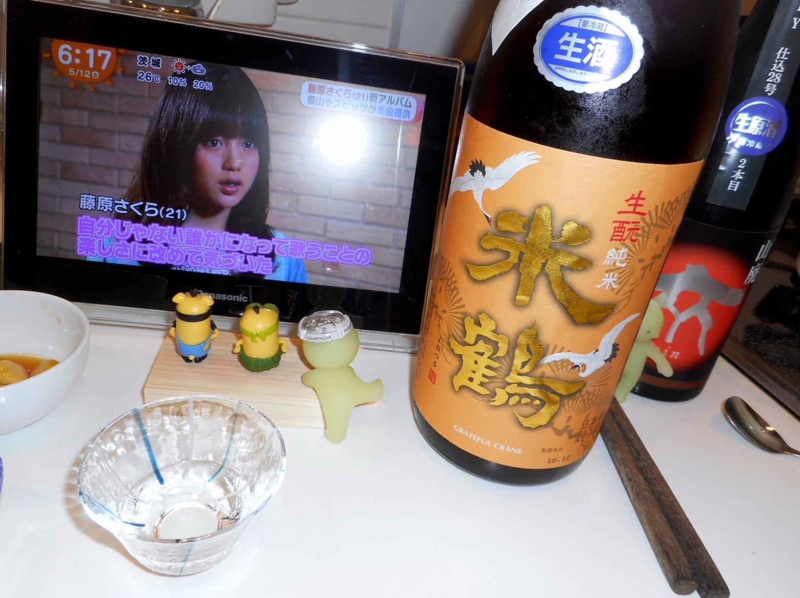 yonetsuru_kimoto_nama28by13.jpg
