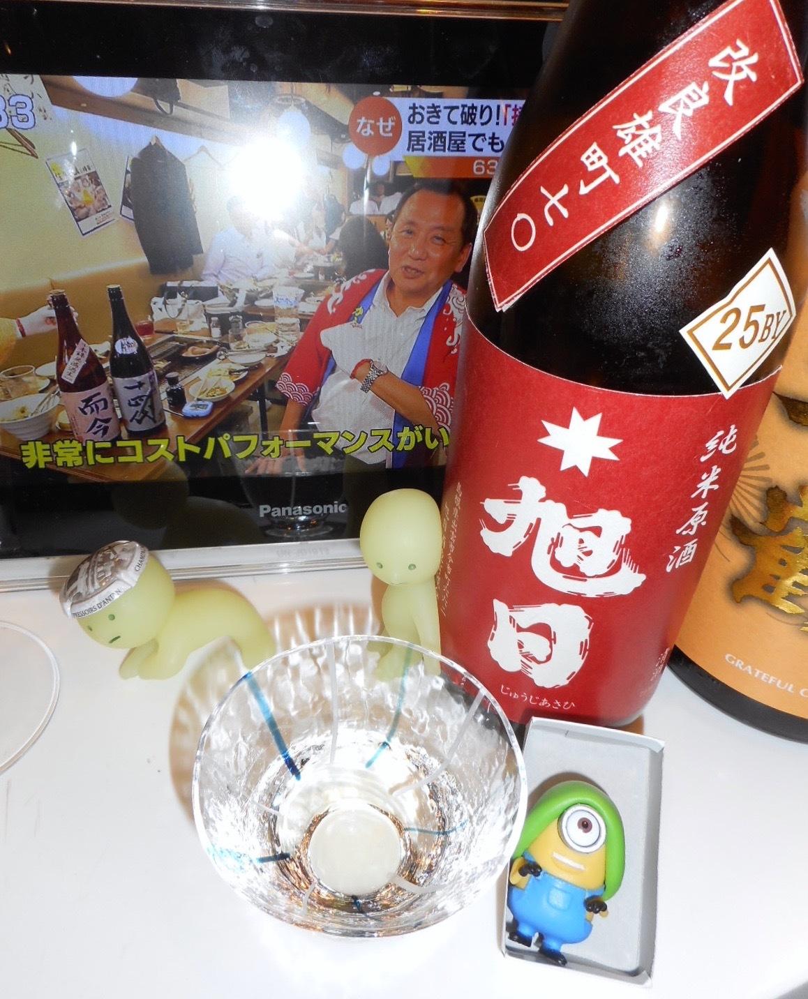 yonetsuru_kimoto_nama28by16.jpg