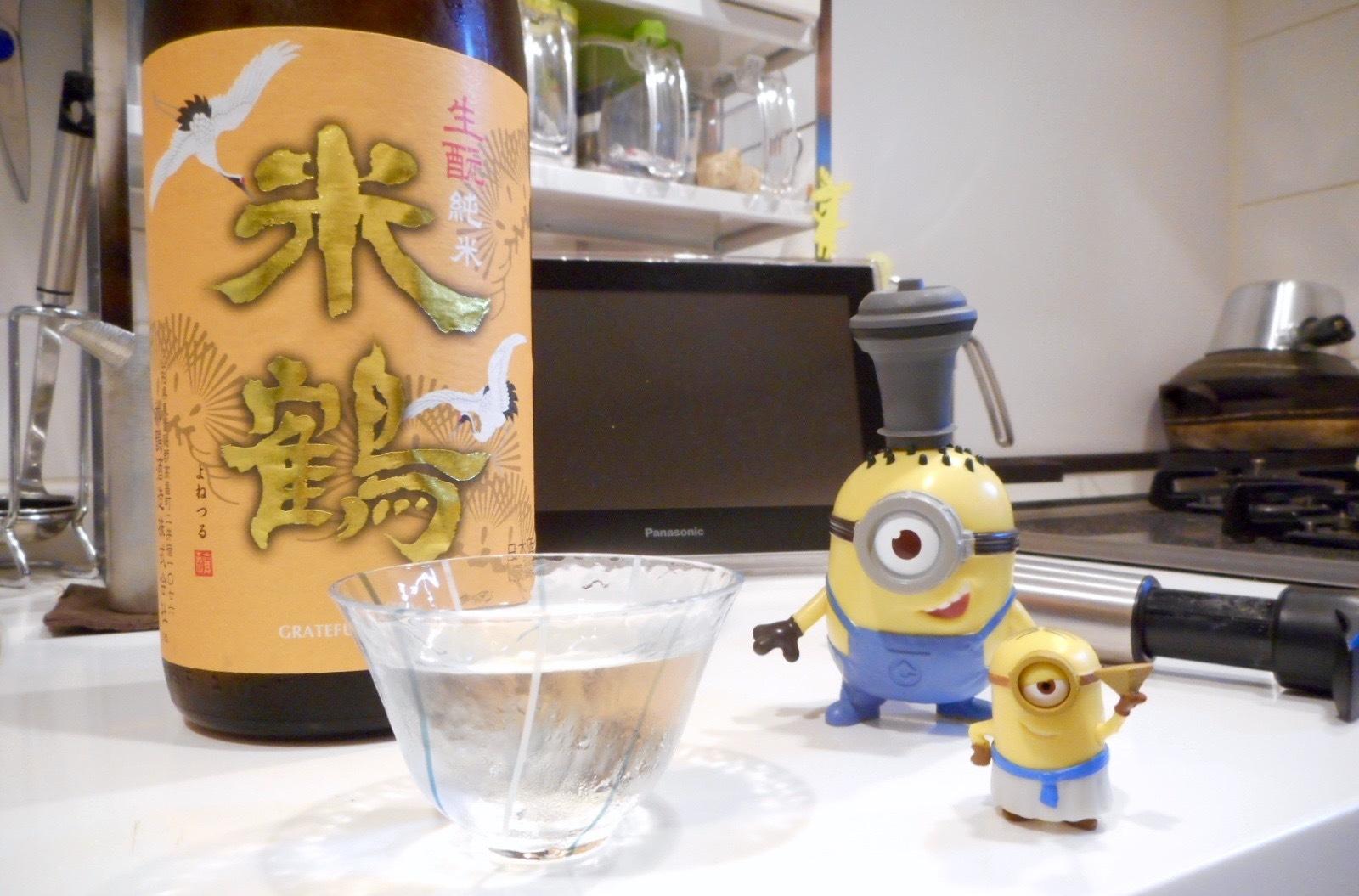 yonetsuru_kimoto_nama28by22.jpg
