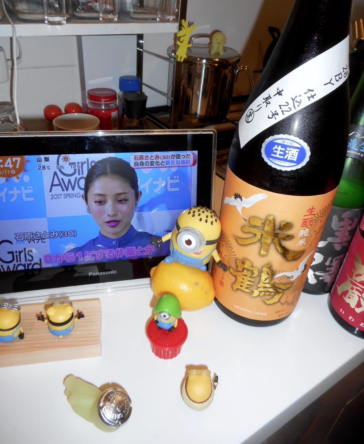 yonetsuru_kimoto_nama28by3.jpg