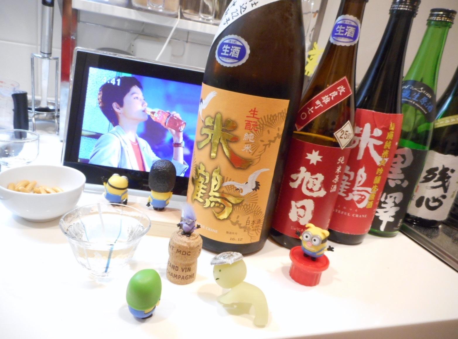 yonetsuru_kimoto_nama28by5.jpg