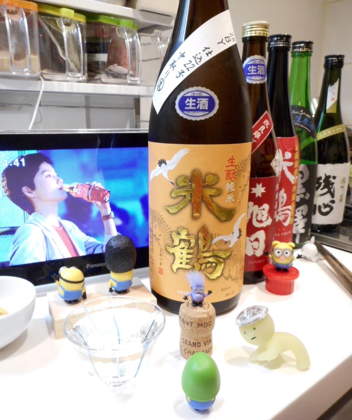 yonetsuru_kimoto_nama28by6.jpg