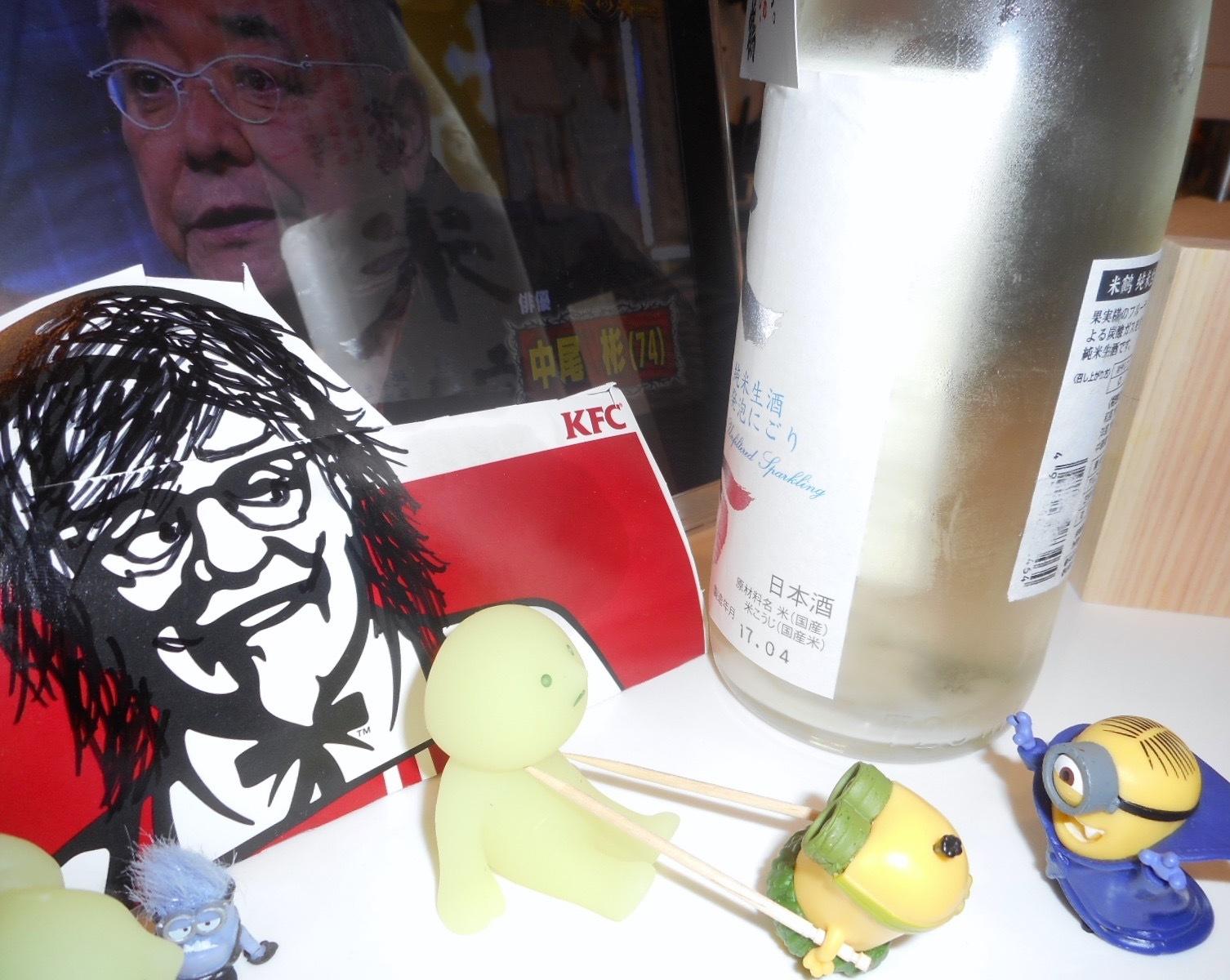 yonetsuru_nigori28by5.jpg