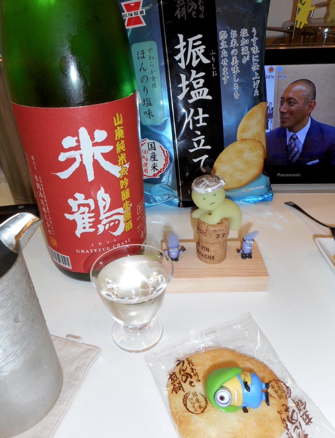 yonetsuru_yamahai_jundai27by10.jpg