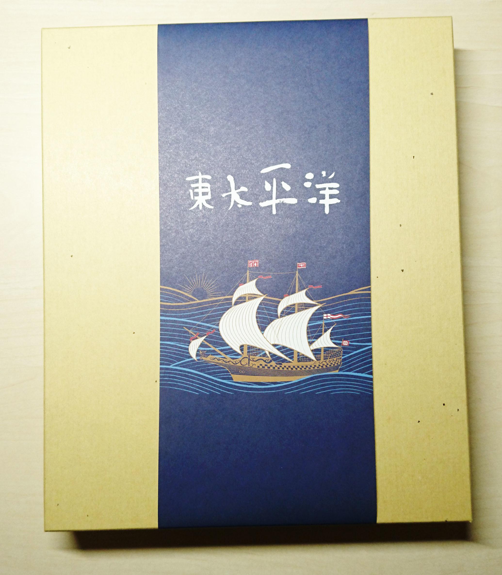 DSC_1056のコピー