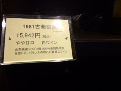 IMG_3589.jpg