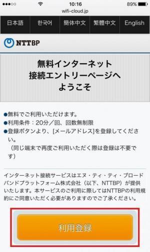 iphone-05.jpg