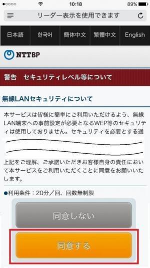 iphone-09.jpg