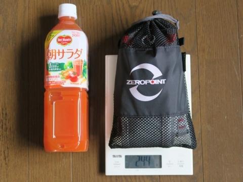 モンベル・サワークライム シットハーネス03