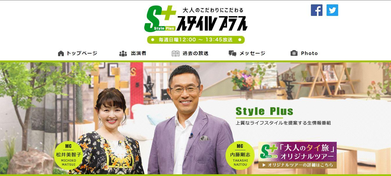 style_plus.jpg