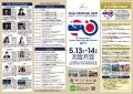 thaifes2017_panf_ol-page1.jpg