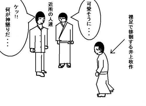 縺昴・蠕契convert_20170517132915