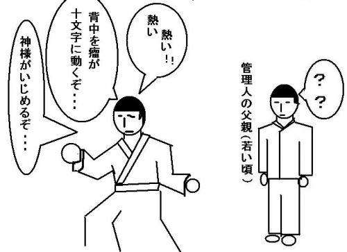 縺昴・蠕娯造_convert_20170517133108
