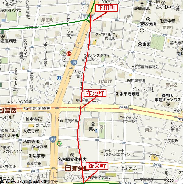 急行きそ3号 名古屋市電葵町線