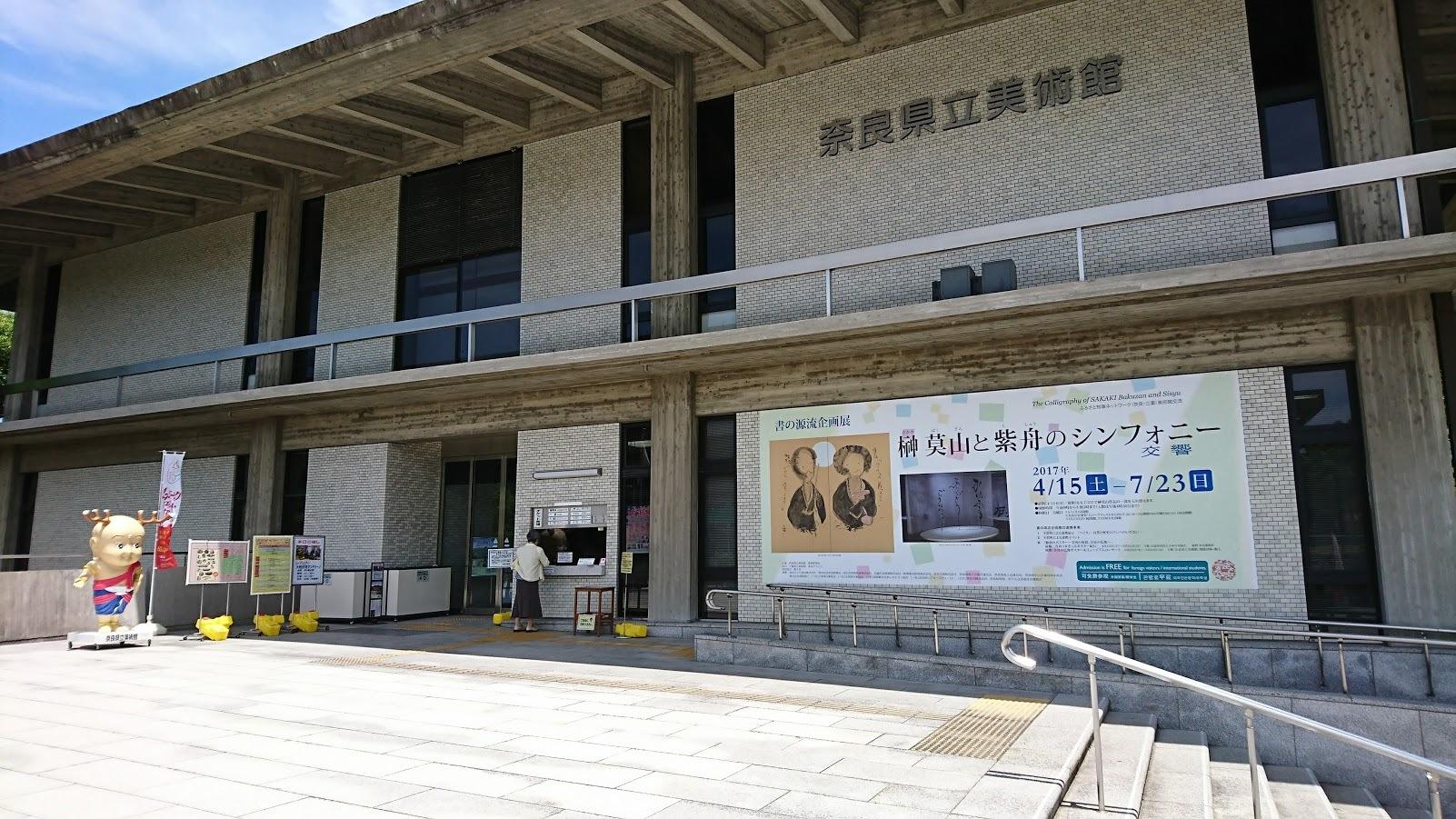 narakenbi001.jpg