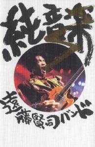 1991_fumetsunootoko-live3s_20170504155418bca.jpg