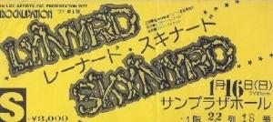 lynyrd3.jpg