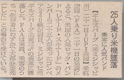 news_2017061119222117d.jpg