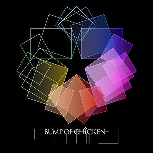 BUMP OF CHICKEN リボン
