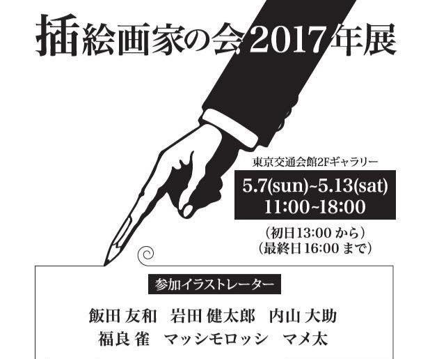 20170507-.jpg