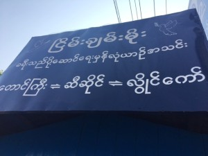 loikaw_bus_thaungyi01.jpg
