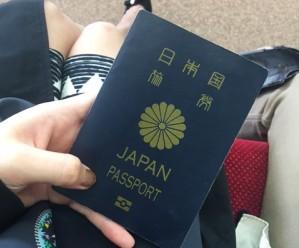 passport_tokyo_japan_shinjuku02.jpg