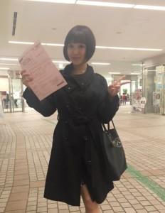 passport_tokyo_japan_shinjuku04.jpg