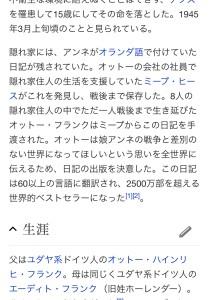 travel_before_june2017.jpg