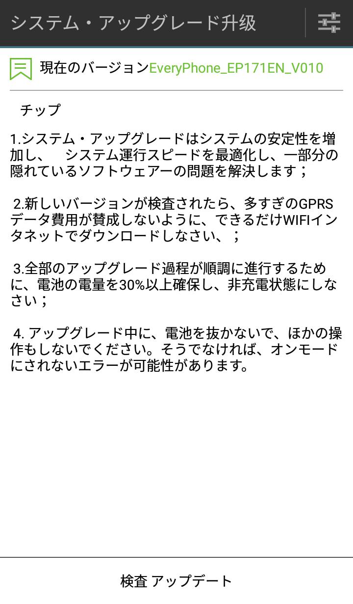 Screenshot_20170602-004201.png