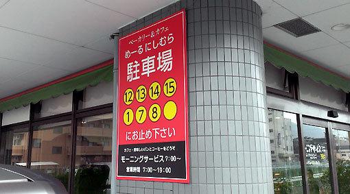 170611009002.jpg