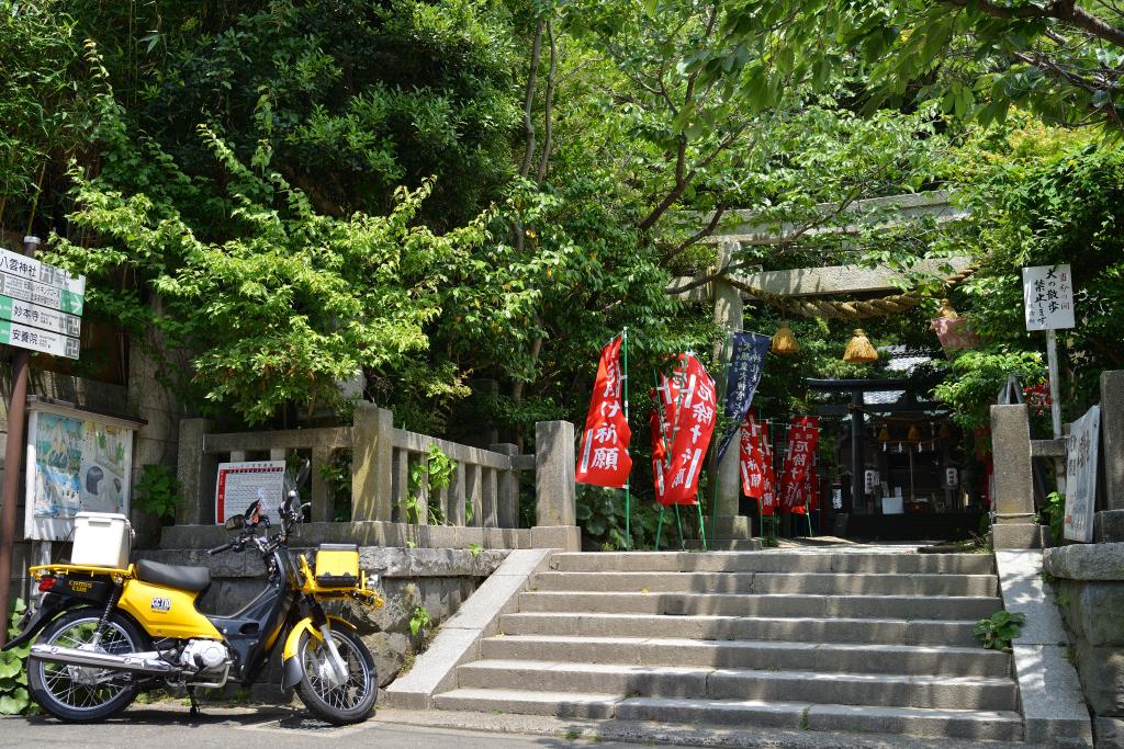 D800 鎌倉八雲神社 001