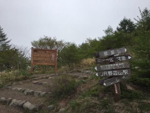 meshimori1.jpg