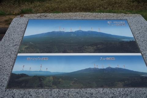 meshimori2.jpg