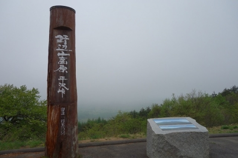 meshimori3.jpg
