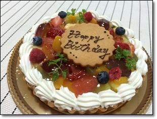 奈緒子28才ケーキ