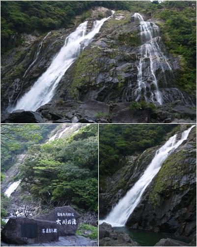 屋久島大川の滝