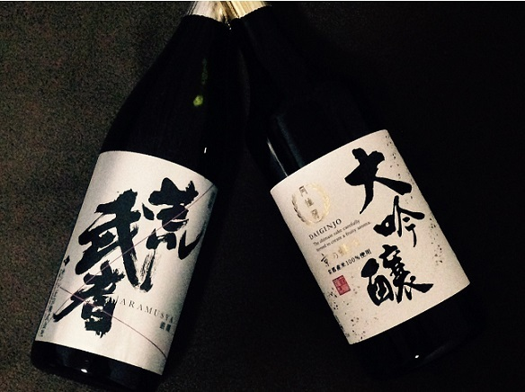 京都駅京都の酒
