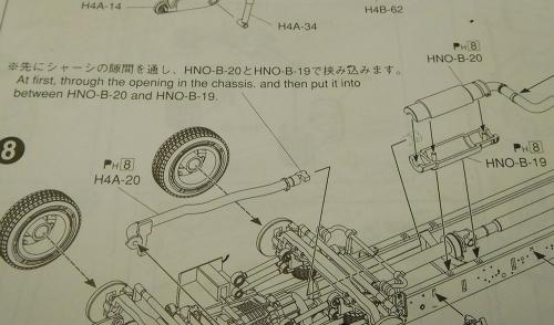 DSCN6819のコピー