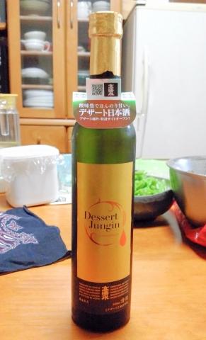 高清水dessert jungin